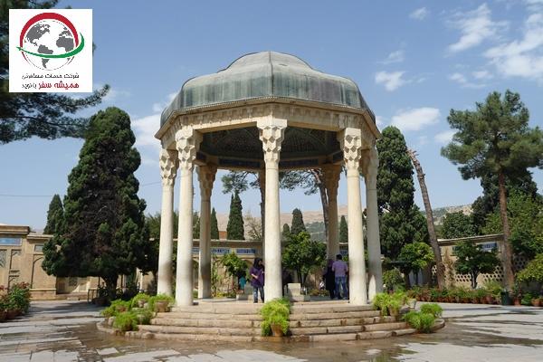تور شیراز همیشه سفر
