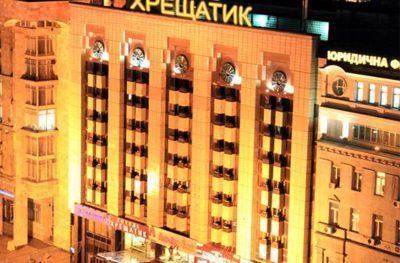 Khreschatyk Hotel Kiev