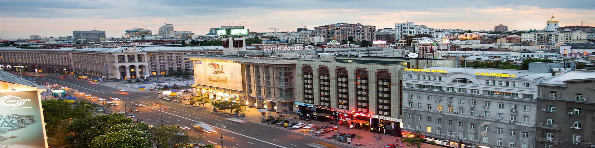 نمای هتل خرشاتیک کی یف