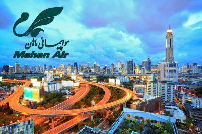 بانکوک زمستان ۹۸
