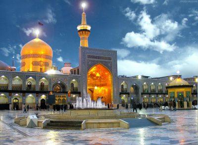 تور مشهد تعطیلات خرداد