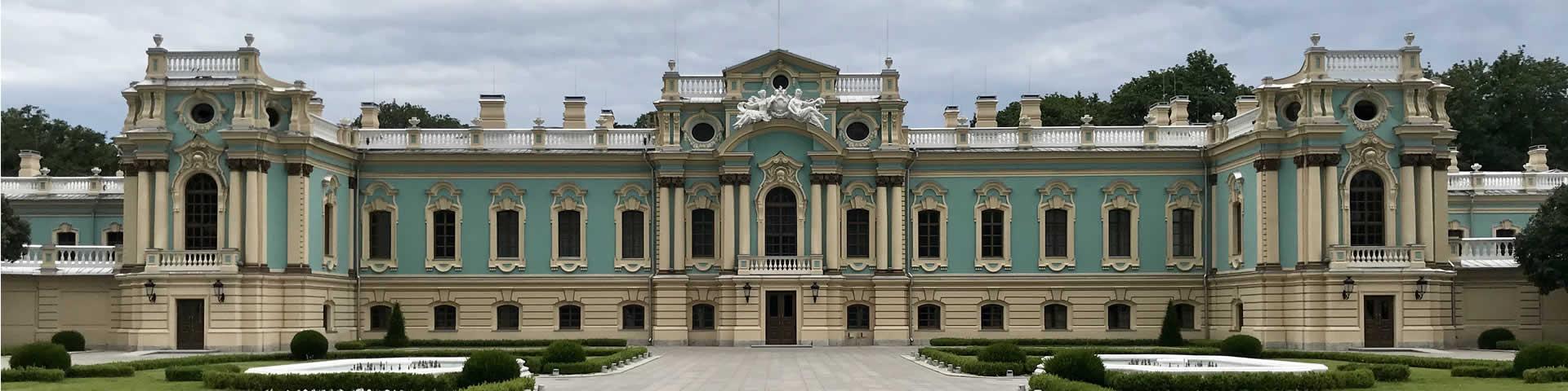 کاخ موزه ریاست جمهوری اکراین