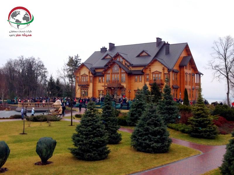 موزه کاخ ریاست جمهوری اکراین