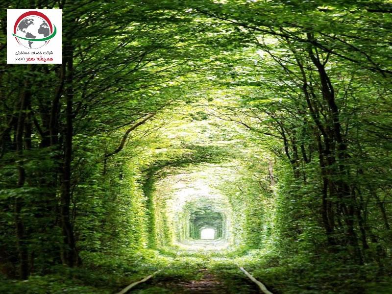 تونل عشاق