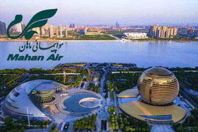 تور چین (گوانگجو)