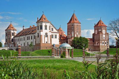 قلعه میر