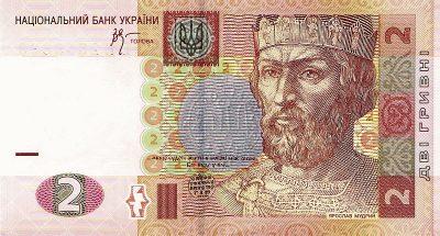 معرفی واحد پول اوکراین
