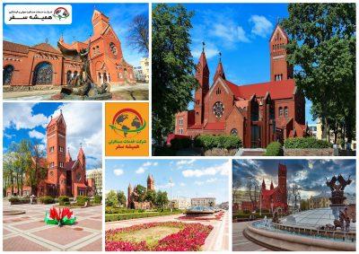 کلیسا سرخ مینسک