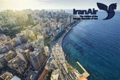 تور لبنان سال ۱۴۰۰