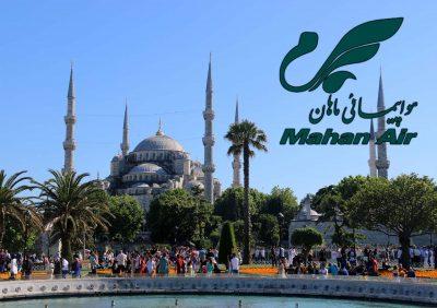 تور استانبول با پرواز ماهان
