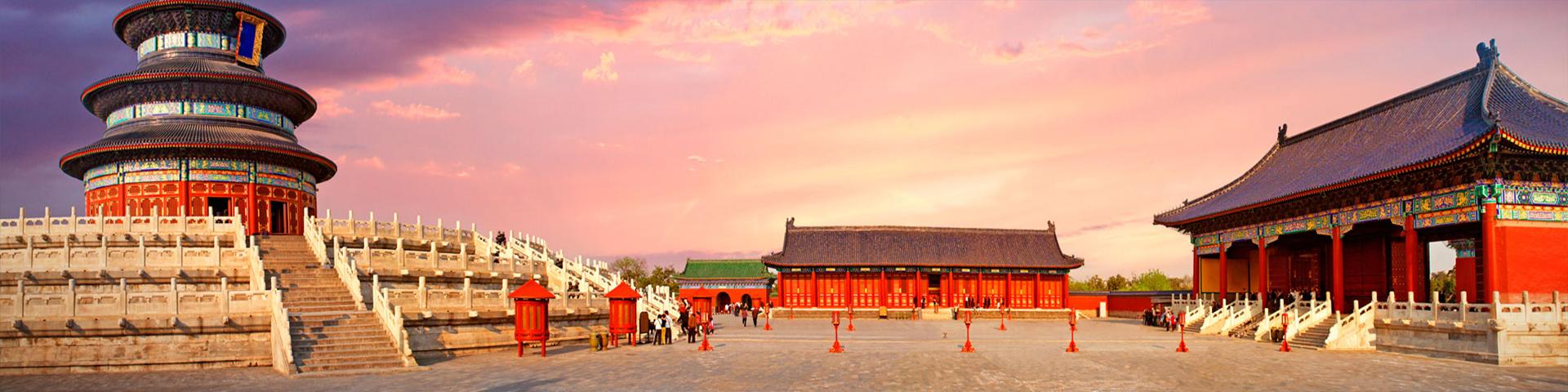 تورهای چین همیشه سفر