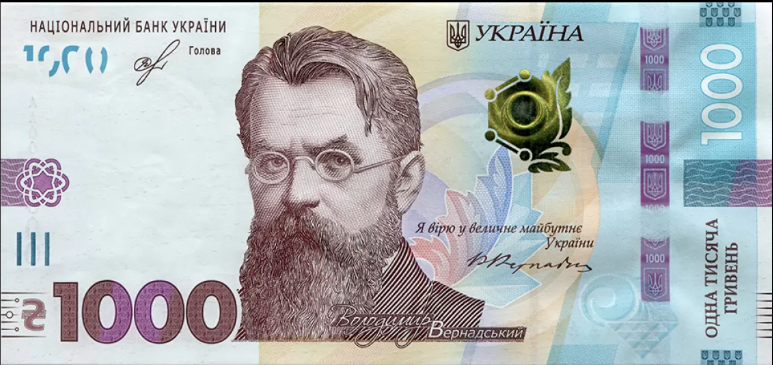 اسکناس ۱۰۰۰ گریونا