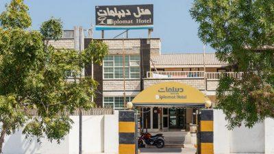 هتل دیپلمات قشم (1)