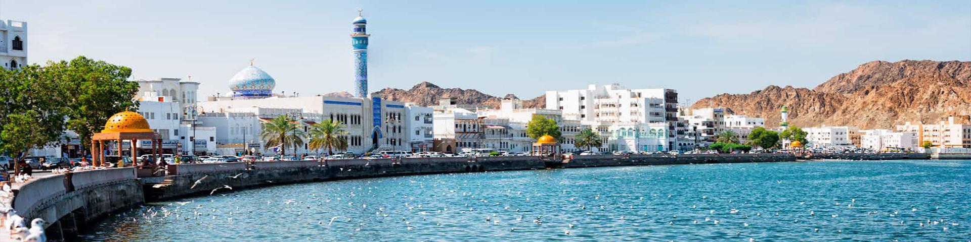 تورهای عمان همیشه سفر