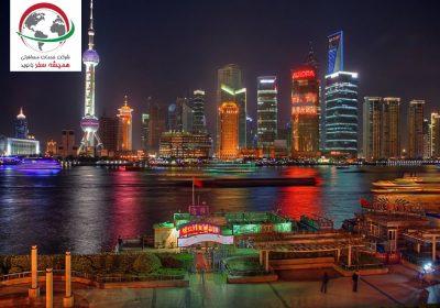 آشنایی با شهر پکن
