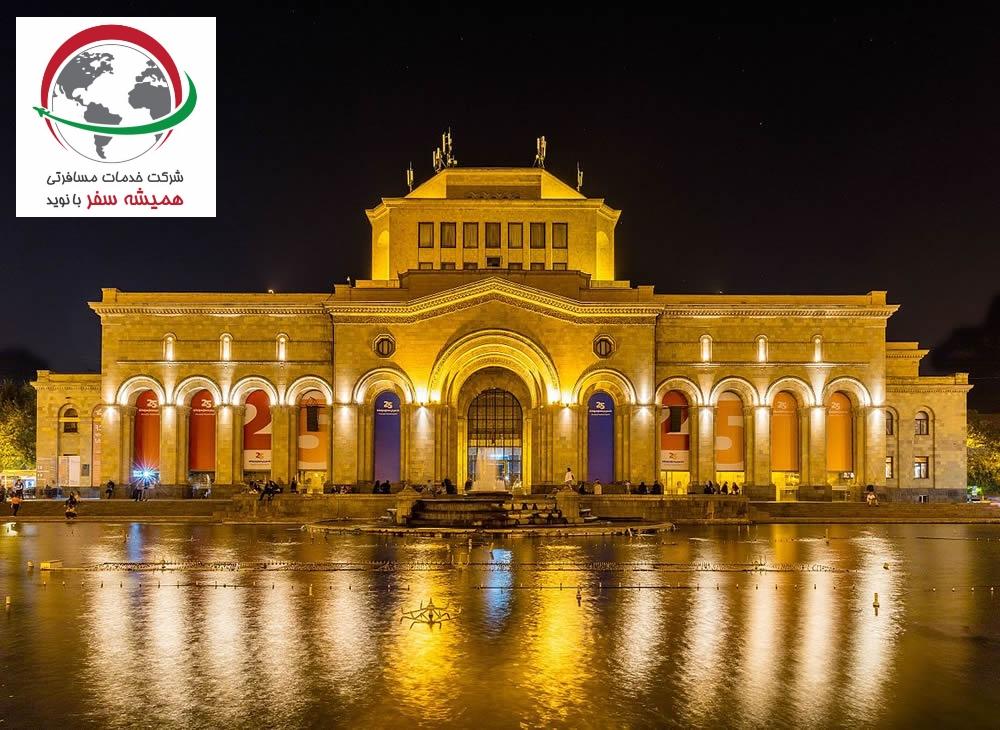 موزه تاریخ ارمنستان در شهر ایروان