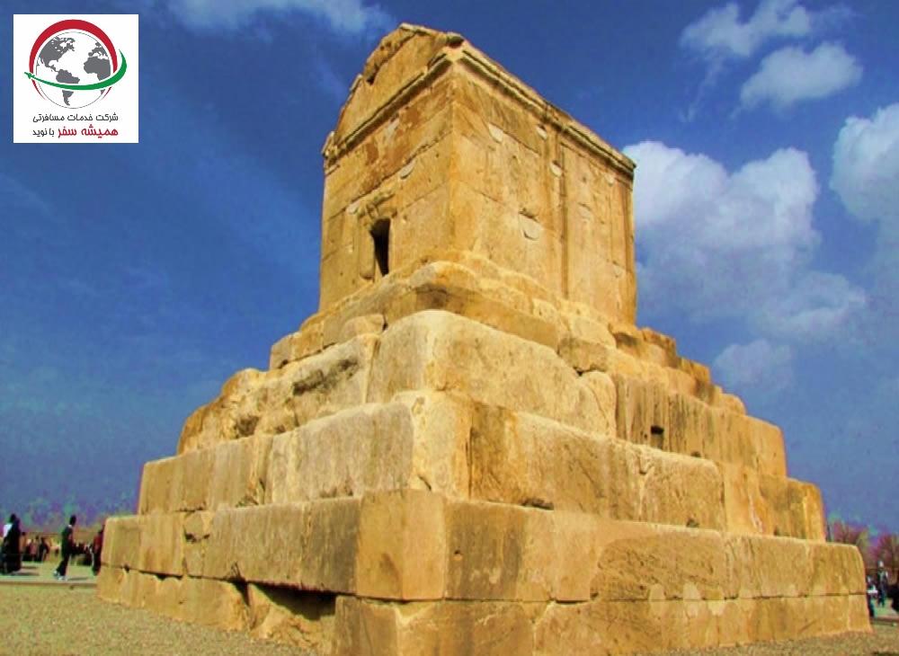 getting-acquainted-old-city-pasargadae-shiraz