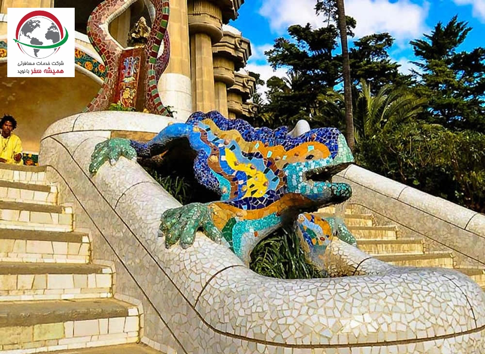 visits-park-guell attraction