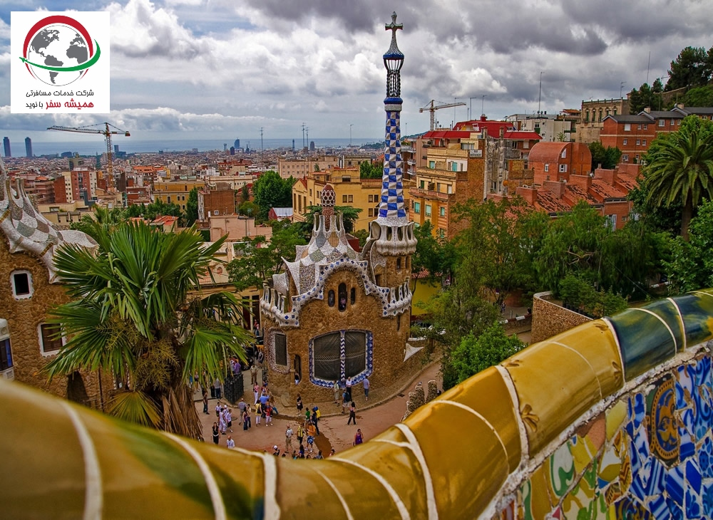 visits-park-guell