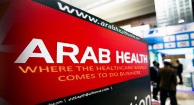 دبی ۳شب (نمایشگاه عرب هلث ۹۸)