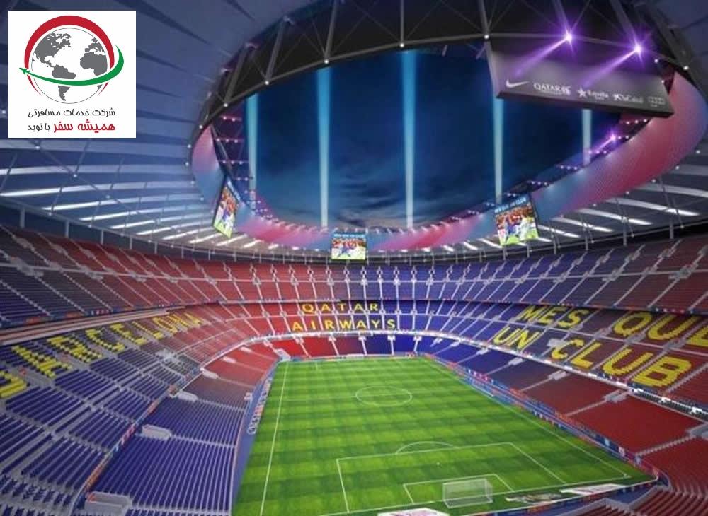 استادیوم ورزشی سانتیاگو برنابئو