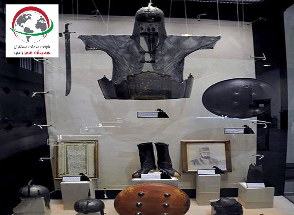 museum-naderi-mashhad
