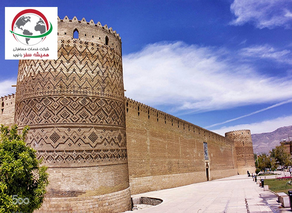 بازدید از ارگ کریم خان در تور شیراز