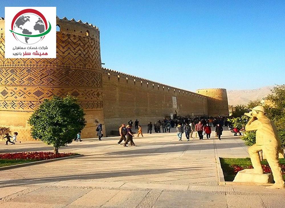 shiraz-citadel-karim-khan