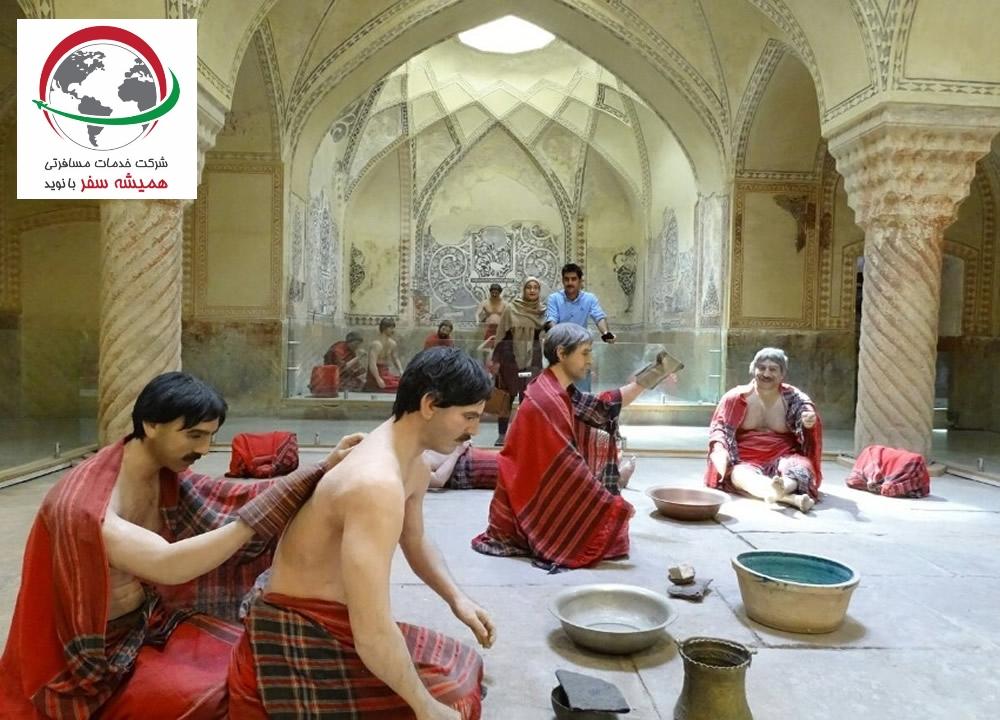 vakil bath attraction