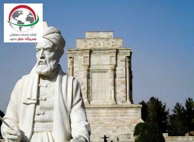 visit-ardama-ardoum-mashhad