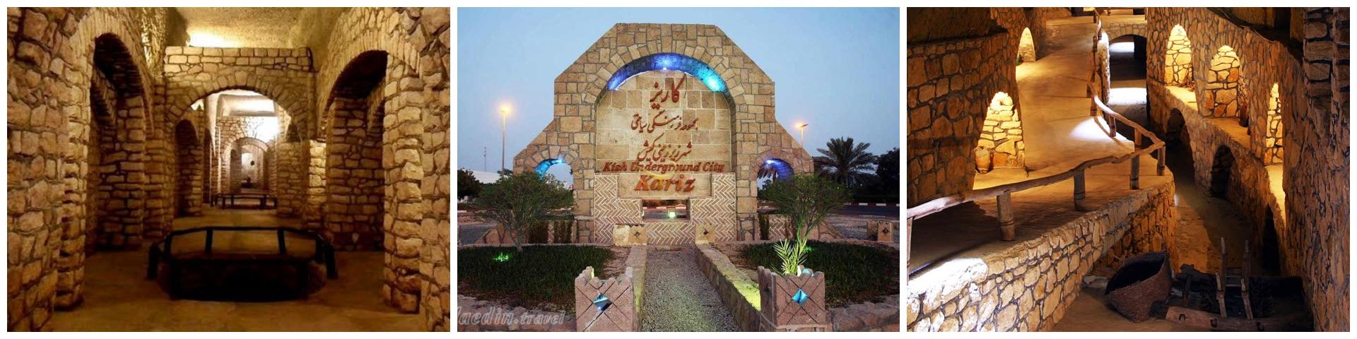 شهر کاریز