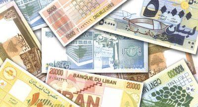 واحد پول لبنان