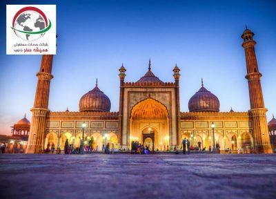 آشنایی با مسجد جاما در دهلی نو
