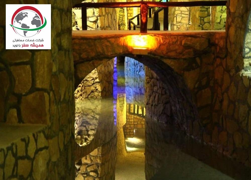 Kariz underground city