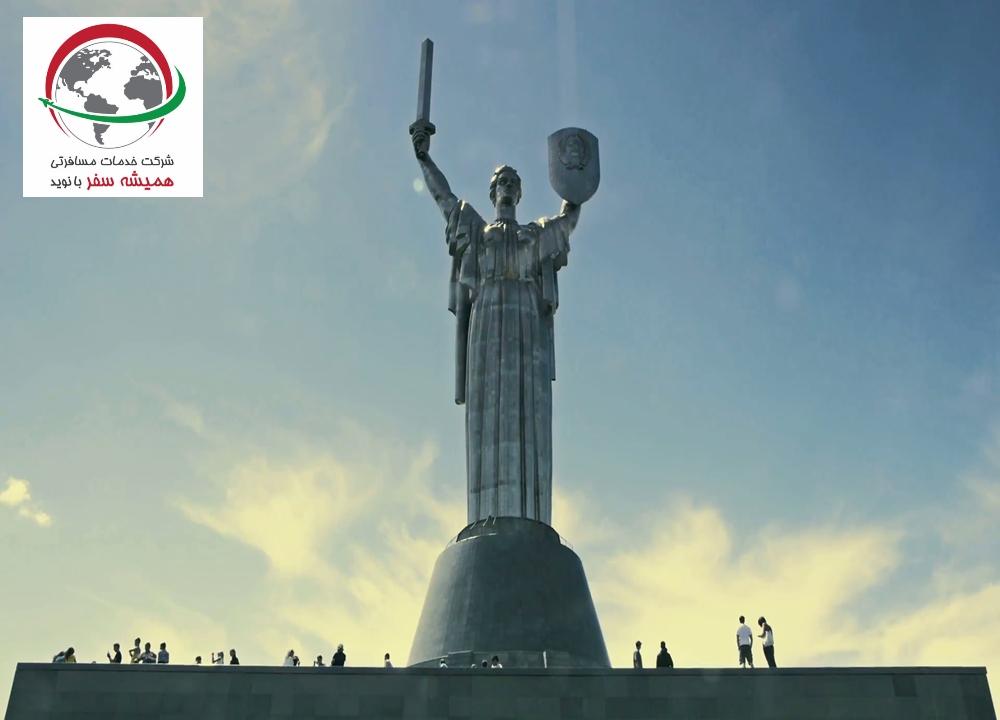 مجسمه مادر در اوکراین