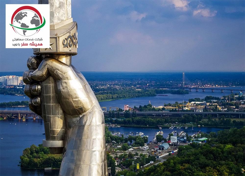 پیکاپ ویزا اوکراین