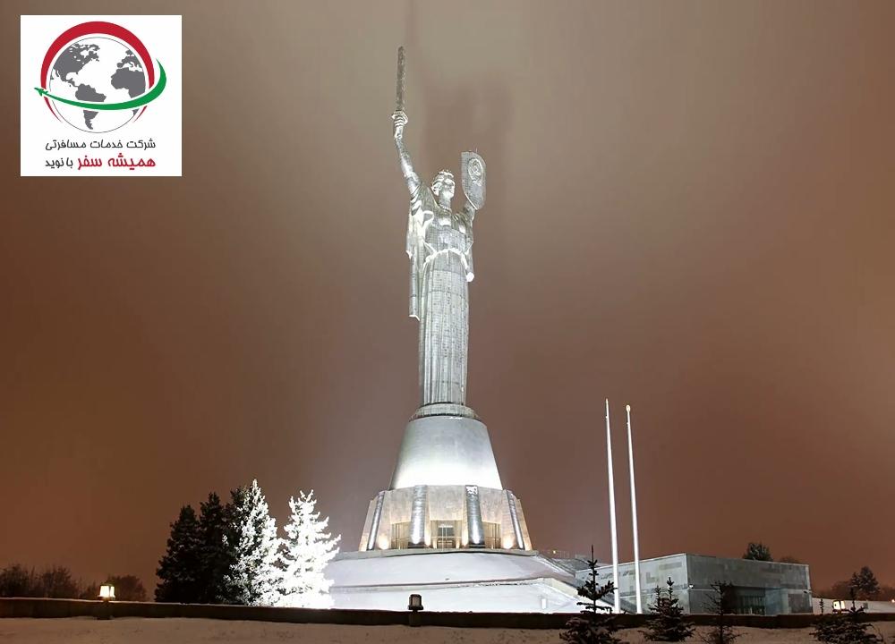 Mother statue in Ukraine