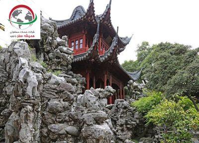 آشنایی با باغ یو شانگهای در چین