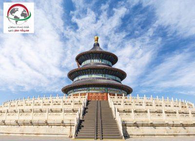 آشنایی با معبد آسمان در شهر پکن