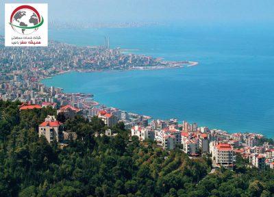 سفر به ﻣﻨﻄﻘﻪ ﺳﺎحلی ﺟﻮﻧﻴﻪ در لبنان
