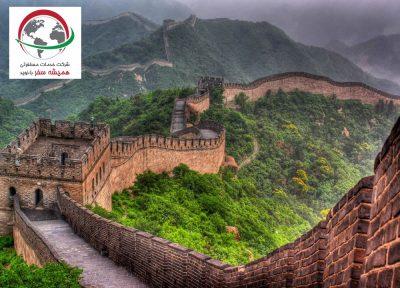 نکاتی که باید درباره دیوار چین بدانید