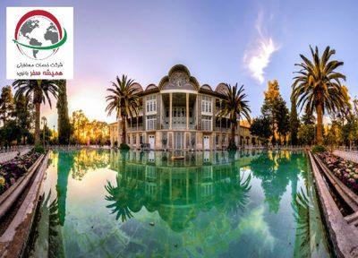 مزایای شرکت در تور شیراز
