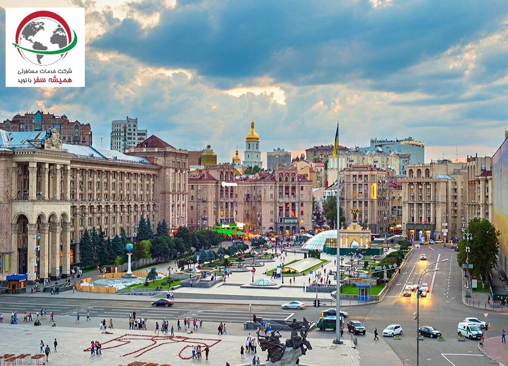 Kiev Glass Bridge