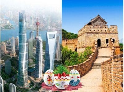 تور پکن، شانگهای ویژه نوروز ۹۹