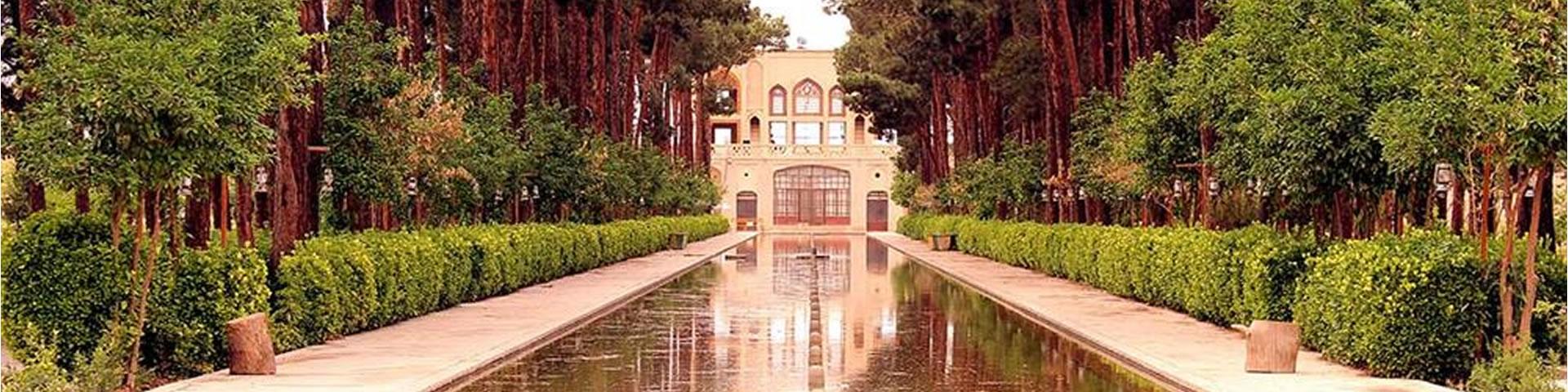 هشت باغ دولت