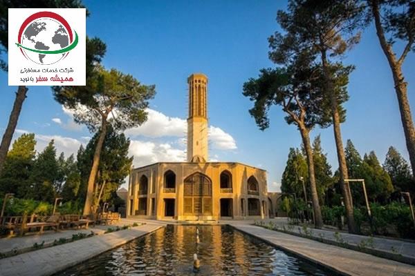 هشت باغ دولت آباد