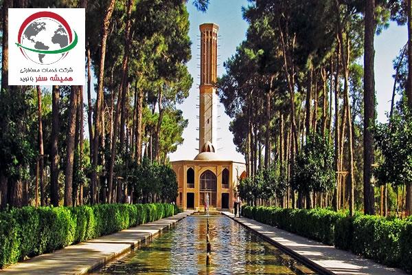 تاریخچه ی هشت باغ دولت آباد