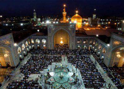 تور مشهد نوروز ۹۹