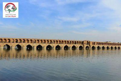 گذراندن لحظات بی نظیر در سی و سه پل اصفهان