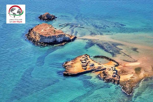 naz islands